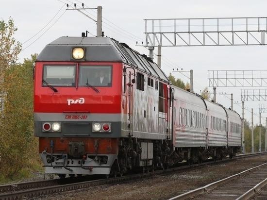 В Свердловской области начали переименовывать железнодорожные разъезды