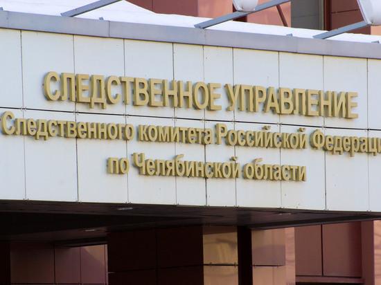 В Челябинске прекращено дело в отношении студента, опубликовашего в соцетях пост о массовой резне