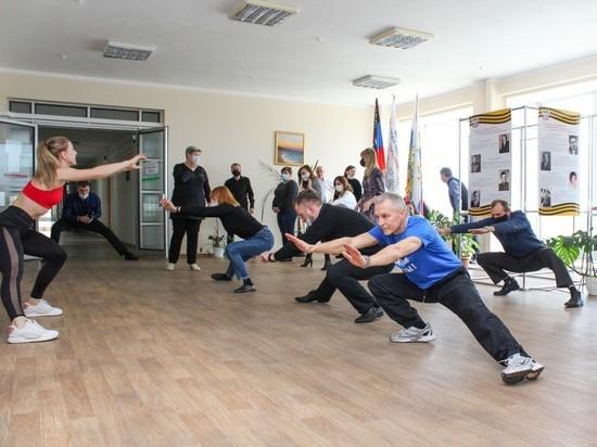 В министерстве спорта ДНР провели производственную зарядку