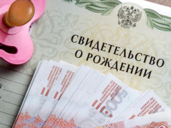 Маткапитал и семеро аферистов из Дагестана