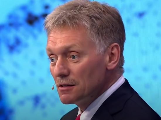 Песков разъяснил насчет концентрации войск на юге страны