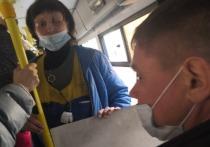 «Вырывала телефон и карты»: в Красноярске кондуктор нагрубила подростку