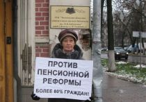 Будут ли жители Хакасии снова уходить на пенсию в 55 и 60 лет