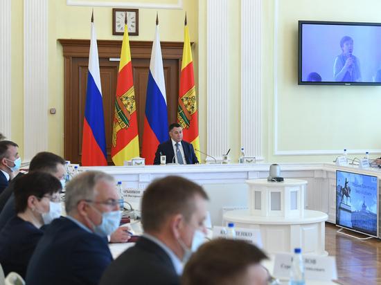 Отстающим районам Тверской области помогут расти и развиваться