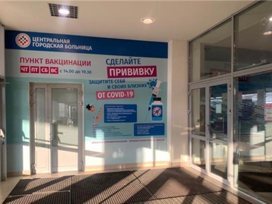 В чебоксарском ТЦ «Каскад» снова откроется мобильный пункт вакцинации отCOVID-19
