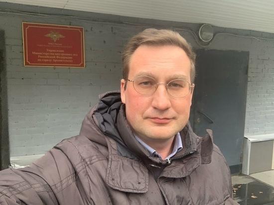 Суд назначил штраф главному редактору «МК в Архангельске» Александру Козенкову за участие в акции 31 января