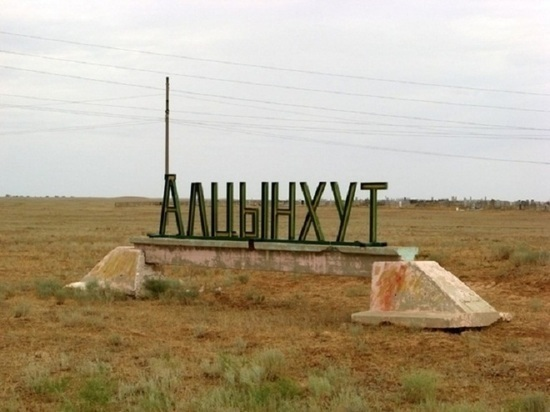 В Калмыкии наказаны виновники несанкционированной свалки животных