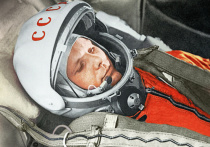 К 60-летию первого полета человека в космос Гагарин перестал быть советским космонавтом