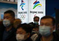 Пресс-секретарь Госдепартамента США Над Прайс заявил, что считает вопрос о бойкоте пекинской Олимпиады 2022 года актуальной темой и планирует обсудить перспективы подобного шага с союзниками по НАТО