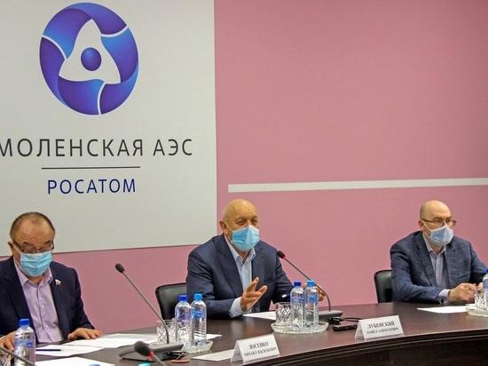 Совет руководителей Десногорска определил ключевые направления работы на 2021 год