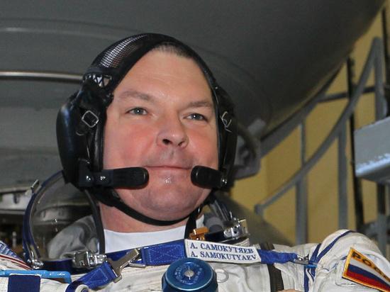 Вопрос космонавту