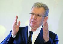 Кудрин заявил об остановке существенного роста бедности в России