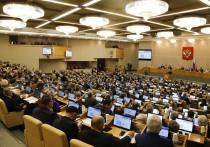 Фракция «Справедливая Россия» внесла в Госдуму законопроект о снижении возраста выхода на пенсию и возвращения его на прежний уровень, сообщает пресс-служба фракции