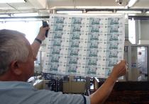 — Если взять динамику последних двух-трех недель, то курс российской валюты стабильно падал