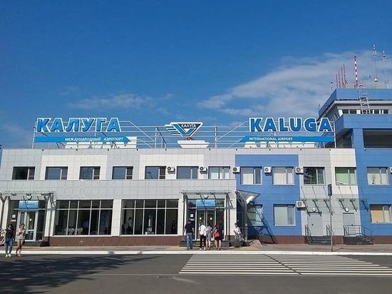 Рейс в Санкт-Петербург из Калуги задержали на 2 часа из-за проблем в Пулково