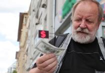 В среду рубль продолжил падение вниз