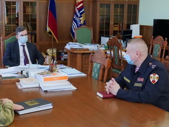 В Ивановской области представили нового начальника