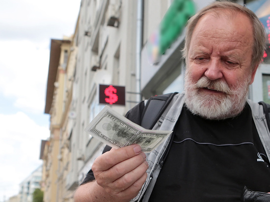 Самочувствие российской валюты полностью зависит от военного обострения с Киевом