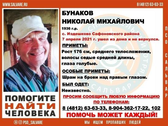 В Смоленской области пропал пенсионер