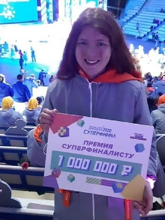 В Калмыкии наградили финалистов конкурса «Большая перемена»