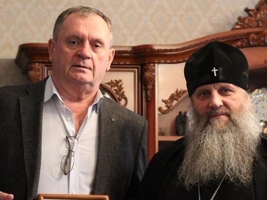 Митрополит Хабаровский и Приамурский Артемий благословил на переезд известного архитектора