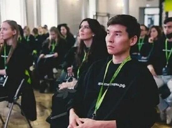 Житель Калмыкии стал финалистом программы «Архитекторы.рф»