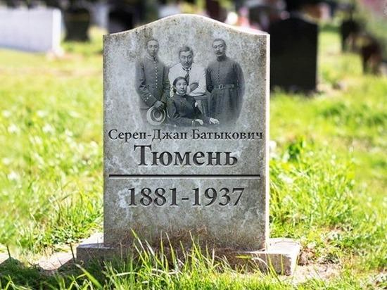 Мемориальная  плита с могилы князя Тюменя передана в музей Калмыкии