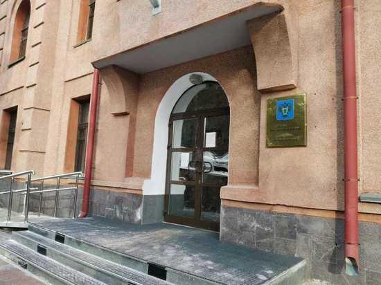 В Комсомольске-на-Амуре возбудили уголовное дело о служебном подлоге в казенном учреждении