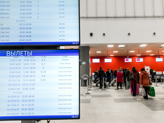 Из аэропорта Челябинска было эвакуировано около 200 человек из-за ложного сообщения о бомбе