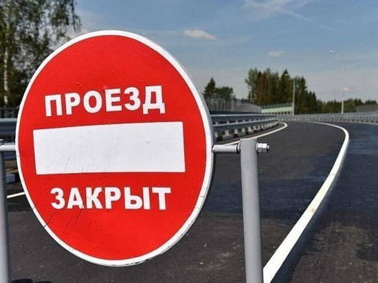 Движение на трассе в Магаданской области будет временно приостановлено