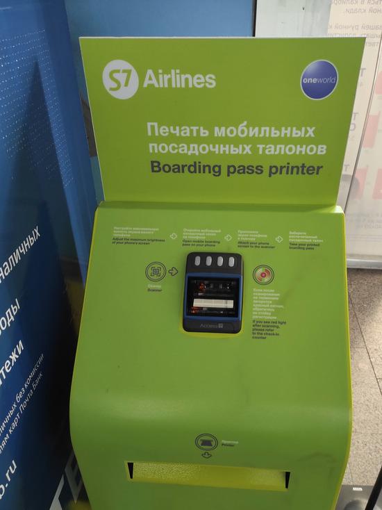 В аэропорту Улан-Удэ «безбагажные» пассажиры могут не стоять в очереди на регистрацию