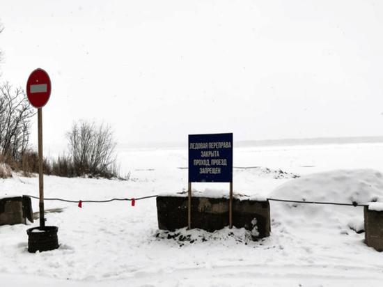 Ледовую переправу закрыли на 114 километре автодороги Селихино - Николаевск-на-Амуре