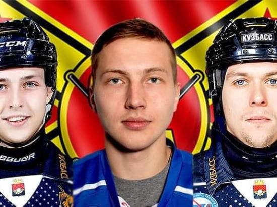 В хабаровском «СКА-Нефтянике» представили новых игроков