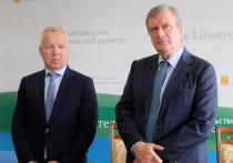 «Уралхим» станет спонсором молодежной «Олимпии» из Кирово-Чепецка