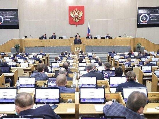 Еще один запрет для чиновников обсудят в Госдуме