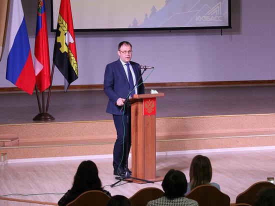 Кемеровские власти намерены продлить бульвар Строителей