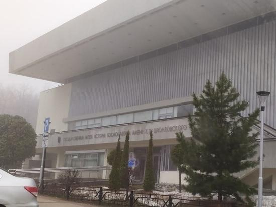 В Калуге в День космонавтики перекроют две улицы