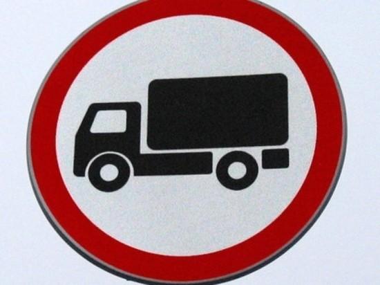 В Рязанской области на месяц ограничили движение грузового транспорта