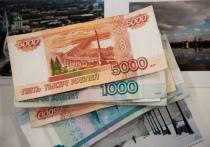 Астраханка пыталась обмануть государство почти на 2 миллиона рублей