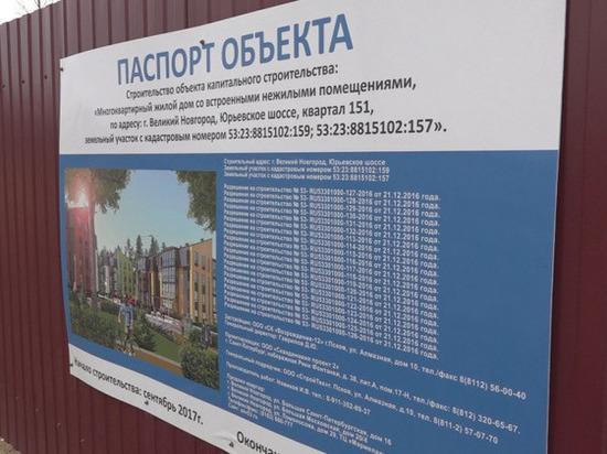 Псковский бизнесмен предстанет перед судом за обман с землей возле древнего монастыря