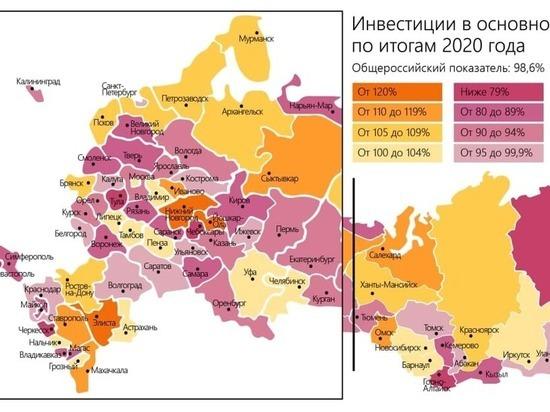 Брянщина заняла достойные позиции в региональном рейтинге инвестиций