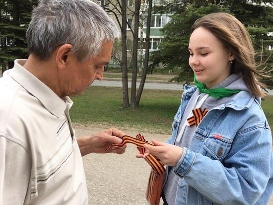 26 апреля в Марий Эл стартует акция «Георгиевская ленточка»