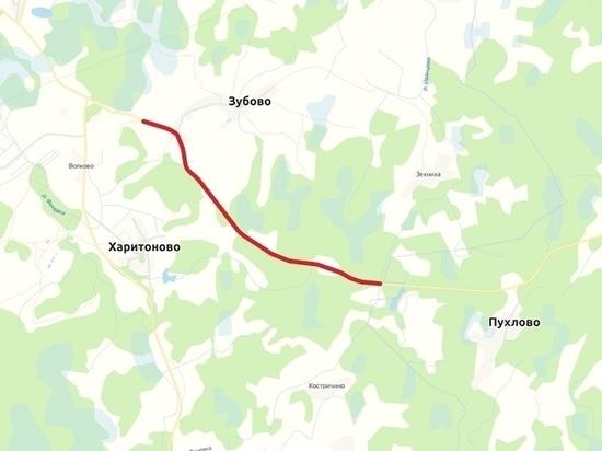 Участок дороги Плотично – Кунья закроют на три недели из-за капремонта