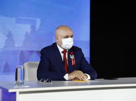 Сергей Цивилев подвел итоги 900 дней подготовки к юбилею Кузбасса.