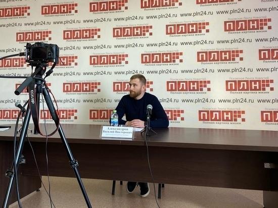 Ремонт дорог больше всего беспокоит жителей Псковской области