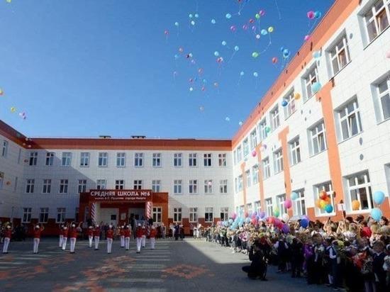 Калужская область намерена создать более 8 тысяч новых мест в школах