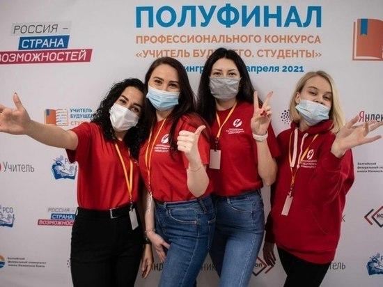 Псковичка попала в полуфинал конкурса «Учитель будущего. Студенты»