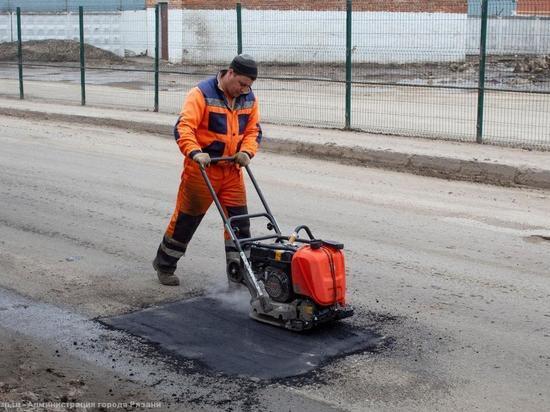 В Рязани временно приостановили ямочный ремонт из-за осадков