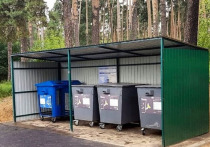 Более ста тридцати контейнеров для мусора установят в Серпухове