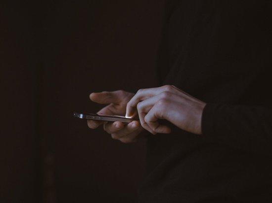 Парень из Орла притворился продавцом и через Интернет «развел» женщин из ЯНАО
